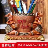 实用创意笔筒摆件吉祥大象办公桌商务礼品*男友同学生日礼物