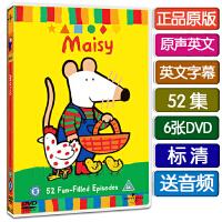 小鼠波波maisy 英语字幕52集 DVD儿童早教启蒙教材动画片
