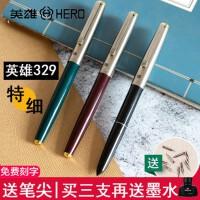 英雄牌钢笔329特细小学生专用三年级练字经典老款怀旧暗尖0.38mm女生老式挤捏吸墨吸水复古墨水笔