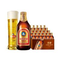 青岛啤酒11度小棕金 296ml*24瓶整箱装黄啤酒