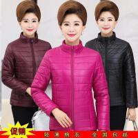 中老年女装秋冬装轻薄棉衣短款棉外套女中年人妈妈装40-50岁
