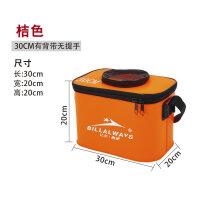 渔箱 EVA加厚活鱼桶折叠钓鱼桶钓箱钓鱼箱打水桶鱼护桶装鱼桶HW