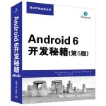 【新书店正版】Android 6开发秘籍(第5版),[美]Joseph Annuzzi,Jr., Lauren Dar