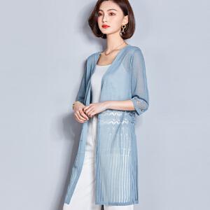 2018夏季防晒衫女针织开衫开叉外搭披肩韩版镂空薄外套中长款