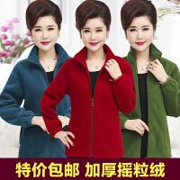 春秋短款加绒卫衣外衣服40岁50妈妈装中年人45妇女装冬装加绒外套
