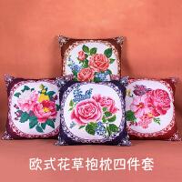 新款印花十字绣抱枕植物花卉客厅汽车卧室靠垫欧式风情四件套枕头