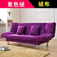 【品牌热卖】多功能沙发床简易可折叠沙发床小户型多功能双人1.5单人1.2三人1.8米布艺沙发 紫色 长1米2不带抱枕
