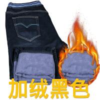 秋冬加绒牛仔裤男加肥加大码弹力松紧腰胖子小脚休闲牛仔裤潮 5
