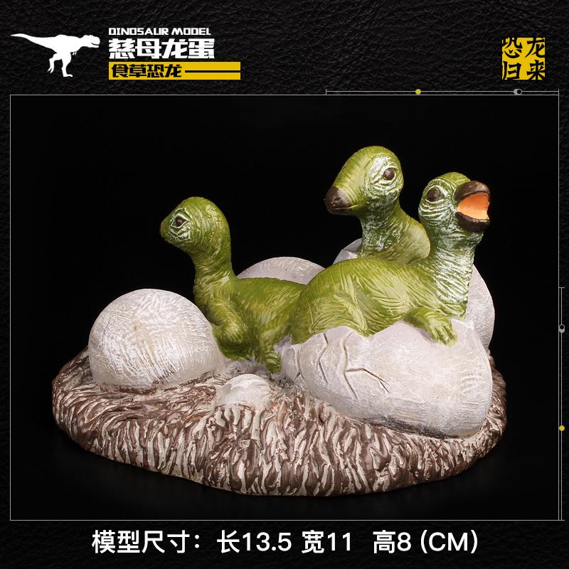 儿童恐龙蛋恐龙模型仿真玩具霸王龙暴龙蛋伶盗龙迅猛龙三角龙蛋