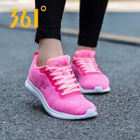 361女鞋运动鞋新款361度休闲飞织跑鞋透气跑步鞋女