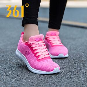 361女鞋运动鞋新款2018春季款361度冬季休闲飞织跑鞋透气跑步鞋女