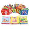 【每满200减100】米米智玩 婴儿撕不烂布书 宝宝早教布书带响纸系列 婴儿玩具0-1-3岁 宝宝礼物