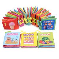 【每满100减50元】 婴儿撕不烂布书 宝宝早教布书带响纸系列 婴儿玩具0-1-3岁 宝宝礼物