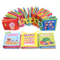 【赠品水彩笔需自行拍下】米米智玩 婴儿撕不烂布书 宝宝早教布书带响纸系列 婴儿玩具0-1-3岁 宝宝礼物