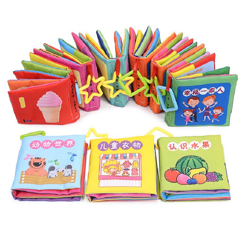 【满199减100】米米智玩 婴儿撕不烂布书 宝宝早教布书带响纸系列 婴儿玩具0-1-3岁 宝宝礼物益智玩具限时钜惠