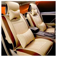 汽车坐垫四季通用全包座垫夏季车垫套透气皮革座垫