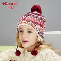 卡蒙儿童帽子女童冬天韩版潮宝宝毛线帽毛球护耳帽针织帽套头帽5868