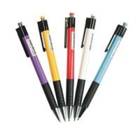 陆捌壹肆 晨光文具 圆珠笔 ABP88402 圆珠笔0.7 学习用品 办公用品 油笔