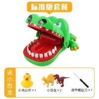双人趣味攻守对战男女孩益智桌面对打子互动整人创意整蛊玩具 2代鳄鱼 送小黄鸡 送2个小恐龙 电商包装 大号