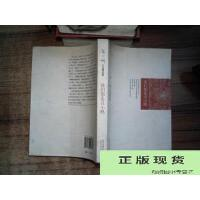 【旧书二手书9成新】我们都是丑小鸭 /张小娴 著 北京十月文艺出版社9787530209332