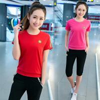 运动套装女春夏2018新款韩版时尚跑步服短袖七分裤学生休闲两件套
