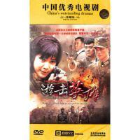 游击英雄-大型抗日战争电视连续剧(十二碟装)DVD( 货号:779840210)