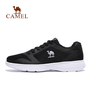 camel骆驼运动跑鞋 春夏新男休闲透气轻便耐磨运动鞋
