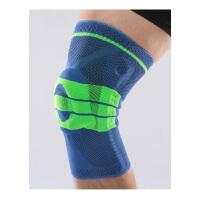 半月板十字韧带篮球羽毛球跑步登山基础款弹簧硅胶套入式运动护膝