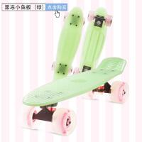 小鱼板香蕉板初学者青少年公路滑板儿童 四轮滑板车