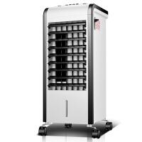 志高(CHIGO)空调扇遥控冷暖型加湿制冷缺水保护冷风机L5N银