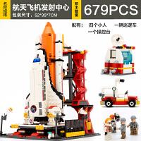 兼容乐高积木玩具拼装航天系列男孩拼插太空飞机火箭儿童模型