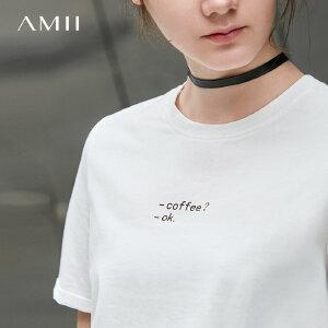 【会员节! 每满100减50】Amii极简港风潮搭小清新T恤2018夏季短袖直筒弹力印花上衣T恤衫