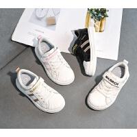 儿童帆布鞋男童贝壳头运动鞋女童板鞋学生小白鞋