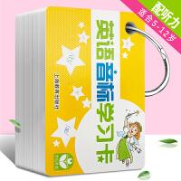 正版 英�Z音��W�卡 ���H音�擞⒄Z�卧~卡片 上海教育出版社 �和�幼��⒚捎⒄Z卡片教材英�Z卡片英�Z�卧~卡