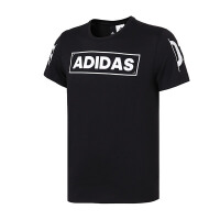 adidas阿迪达斯男子短袖T恤2018新款跑步训练休闲运动服BK0938