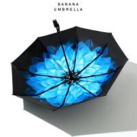 双层小黑伞防晒伞太阳伞黑胶遮阳伞防紫外线女晴雨两用伞男 98cm