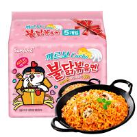 韩国进口三养新晋网红粉色奶油火鸡面130g*5包 超辣拌面批发