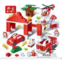 【大颗粒】邦宝玩具拼插积木 消防系列 消防总署9637