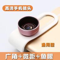 手机镜头 自拍镜头外置广角微距照相镜头iphone 安卓通用镜头 广角自拍镜头外置镜头