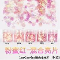 UV�z水晶滴�z模具材料�u��W粉亮片手工diy材料包制作�[粉 美甲�Y物 17� 粉密彩混合亮片