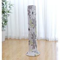 电风扇防尘罩 塔扇防尘罩通用塔扇套立式格力艾美特圆柱形塔式电风扇保护罩