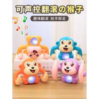 猴子电动玩具婴儿唱歌会跳舞会走动宝宝抖音声控翻跟斗小猴子