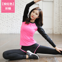 秋季健身服运动跑步服女士运动长袖圆领T恤大码紧身上衣女瑜伽服