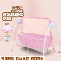 【支持礼品卡】婴儿床电动摇篮摇床自动多功能摇摇床新生儿宝宝bb床便携式y3x