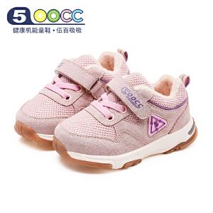 【1双8折,2双7折】500cc儿童棉鞋机能鞋18年新冬款男女童软底婴儿学步鞋加绒宝宝鞋