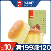 �M�p【良品�子-半蒸芝士蛋糕204g】甜品�c心小蛋糕面包早餐�W�t零食