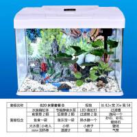【品牌热卖】鱼缸水族箱自循环生态懒人免换水创意客厅中小型桌面家用金鱼缸