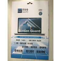赛勒普 SLP-M106 数码产品笔记本电脑液晶屏幕保护膜 M106 14英寸笔记本电脑保护贴膜 适用屏幕比例为16: