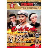 巴山儿女DVD( 货号:7880542043)