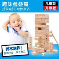 儿童节礼物 男孩儿童积木抽抽乐叠叠乐亲子互动层层叠高高乐游戏木制玩具桌游